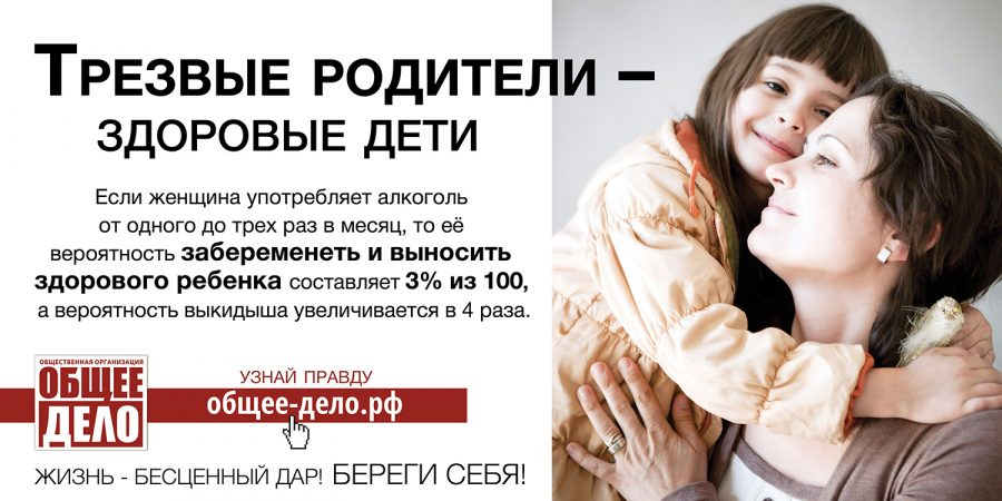 стикер-20х40-Мать-и-ребенок