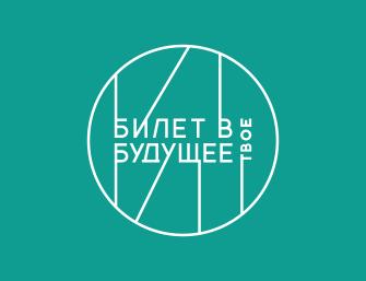 Логотип_2021